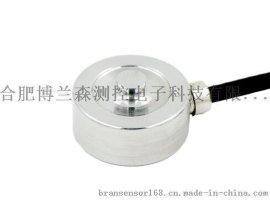 小圆饼微型压力传感器B102自动化测力传感器