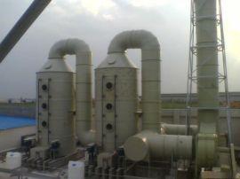 玻璃钢酸雾净化塔,电子厂,电镀厂
