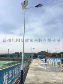 厂家直销淄博农村路灯 太阳能灯