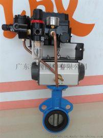 调节阀厂家供应鸿阀气动调节阀HFA671X-16