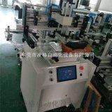 超大平面丝印机 自动印刷机 铭牌平面丝印机
