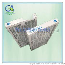 方格护网初效折叠板式过滤器 铝合金框中央空调粗效滤网