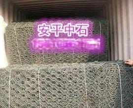 水利生态护坡石笼网 堤防护岸包塑料格宾石笼网