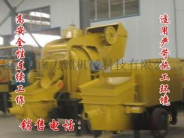 广西融水 搅拌拖泵哪家好 全新80-16-110拖泵,混凝土输送泵