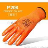 星宇勞保手套 P208尼龍拉絨PVC半浸手套 耐磨防油耐酸鹼 冬季  毛圈保暖
