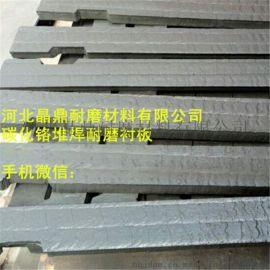 10+6双金属堆焊复合耐磨钢板 8+6/6+6/10+10规格齐全