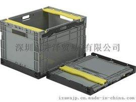 代理销售SANKO三甲EP塑料盒PVC透明塑料盒HBC-51B-B