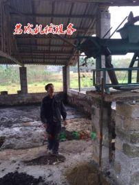 黑龙江哈尔滨 牛粪脱水机 粪便挤干设备 鸡粪干湿分离机