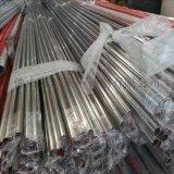 不锈钢圆管76*1.0卫生级管厂家现货直销