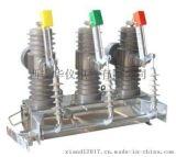 西安ZW32-12G户外高压真空断路器价格