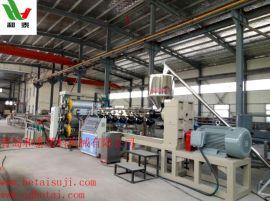 青岛和泰 pp塑料板材生产线,pe板材设备,挤出机