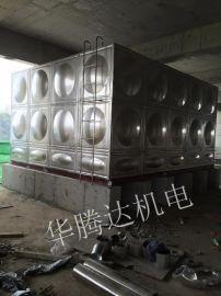 热销华腾达不锈钢水箱、不锈钢消防水箱,定制加工现场安装!