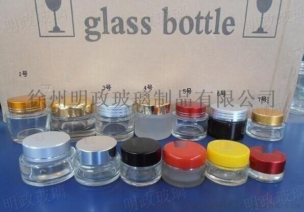 化妆品玻璃瓶生产厂家 化妆品包装瓶