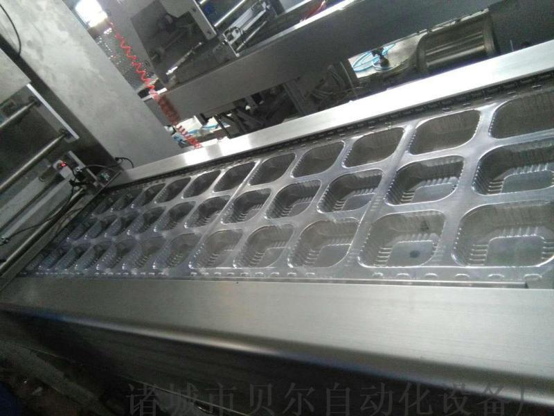 贝尔全自动贴体包装机,海鲜鲍鱼五金零件贴体包装机