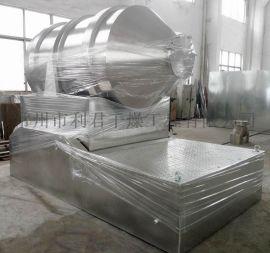 江苏厂家供应EYH 系列二维运动混合机
