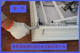 阁楼伸缩楼梯,电动遥控伸缩楼梯,整体伸缩楼梯