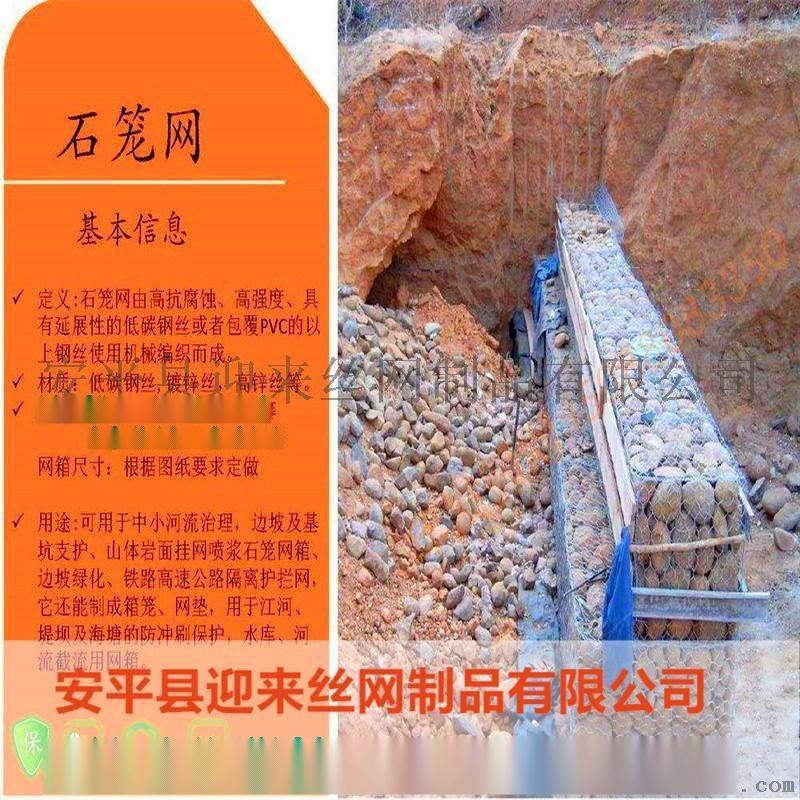 建筑石笼网,石笼网围栏,镀锌石笼网