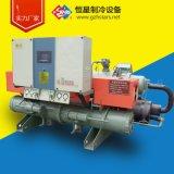 热回收水冷螺杆式工业冷水机组,节能型冷水机组