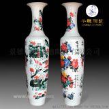 定製景德鎮手繪雕龍大花瓶擺件禮品