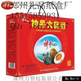 驻马店泌阳花菇礼盒包装,设计单独花菇礼品包装