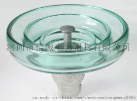 出售LXHY4-70防污型钢化玻璃绝缘子