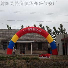 10米充气拱门  广告拱门