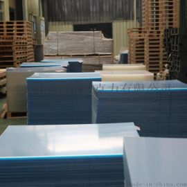 深圳新涛亚克力板生产供应 **亚克力板材 PS有机板
