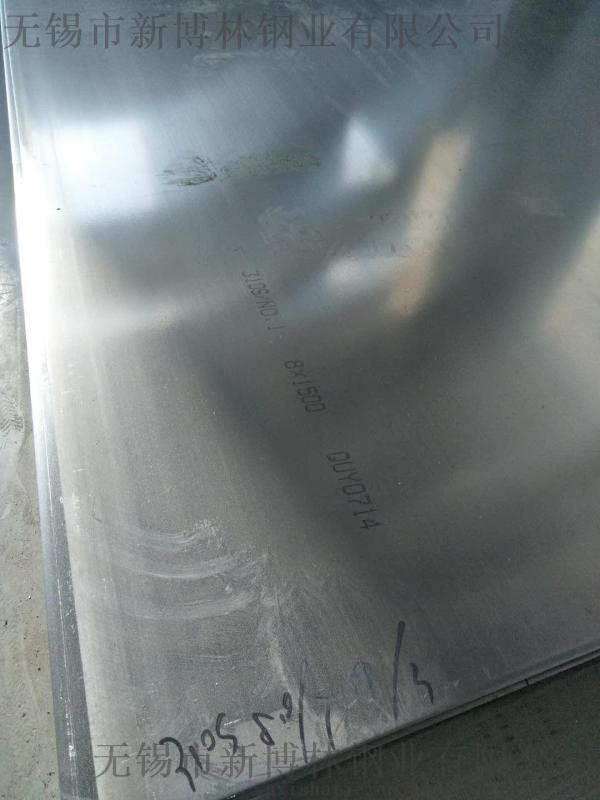 无锡310S不锈钢板