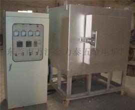 金力泰电炉厂热处理专用高温箱式炉