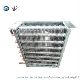供应翅片式冷凝器 风冷蒸发器 使用体积轻便 节能环保