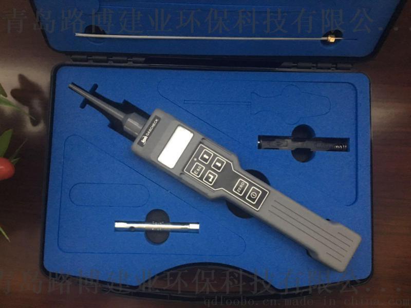 英國離子 GasCheck G1多系列冷媒檢測儀