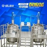 藍垟 不鏽鋼電加熱反應釜 化工稱重數位感測器 廠家直銷