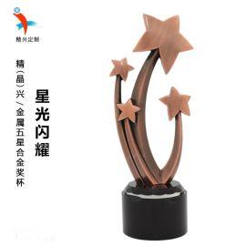特色五角星合金水晶奖杯 年度员工团队奖杯订制