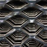 安平厂家直销规格尺寸特制款重型钢板网-淘金网