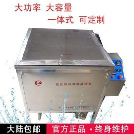 厂家供应高压旋转喷淋超声波清洗机山东鑫欣质量保障