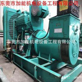 贵港桥圩柴油发电机厂家 100kw-4000kw