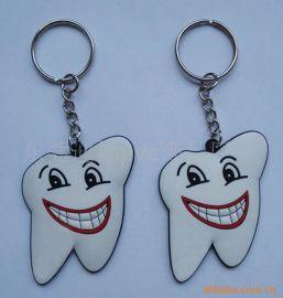 pvc滴塑牙齿笑脸带4节链钥匙圈吊饰礼品,广告吊饰