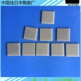 導熱陶瓷片 ALN陶瓷 氮化鋁陶瓷片 按圖紙定製氮化鋁絕緣散熱片