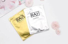 泰国anjeri面膜 泰国ray面膜 金色ray面膜 银色ray面膜 ray面膜