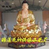 三寶佛佛像定製、阿彌陀佛、釋迦摩尼佛佛像、藥師佛、三世佛、彌勒佛、承接寺廟佛像工程大雄寶殿全佛像