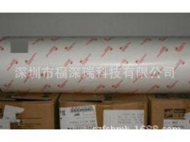 廠家大量供應3M9079K 3M9079K雙面膠 3M9079K膠帶 3M膠帶
