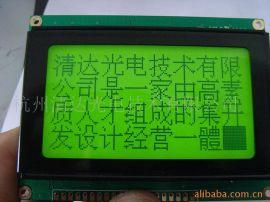 3.3V电压工作液晶模块 5V屏