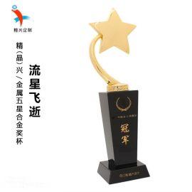 五星水晶獎杯 企業年會表彰年度新人獎杯紀念品