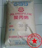 供应 聚丙烯 台湾化纤 1250D 高流动性 光泽性佳 低翘曲PP