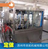 厂家直销 五加仑桶装水全自动生产线 QGF-450饮用水生产线