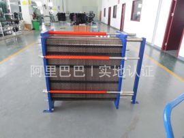 根据客户 实际使用工况设计 生产 板式换热器,板式冷却器