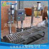 生產銷售 塗料油漆灌裝機 定量稱重式灌裝機