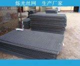 西安镀锌轧花网 沙场筛沙轧花网 沙场用铁丝网