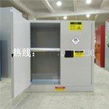 工業安全櫃-4加侖12加侖30加侖45加侖60加侖90加侖