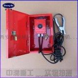 西安固定式静电接地报警器189,92812558